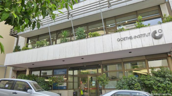 Das Goethe Institut von Athen