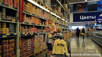 Один из супермаркетов в Москве