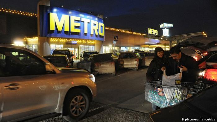 Один из филиалов Metro в России