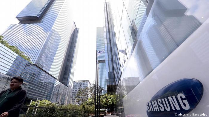 Samsung Zentrale Seoul