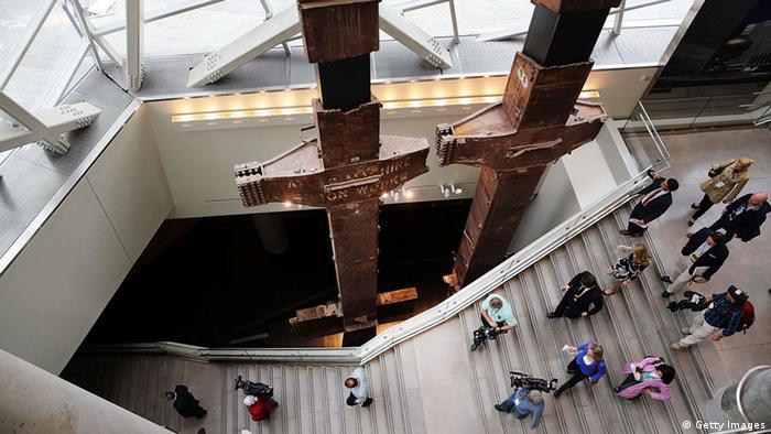Музей 11 сентября