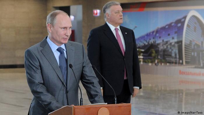 Wladimir Putin und Wladimir Jakunin