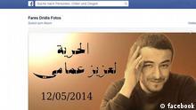 Screenshot facebook-Seite von Fares Dridi