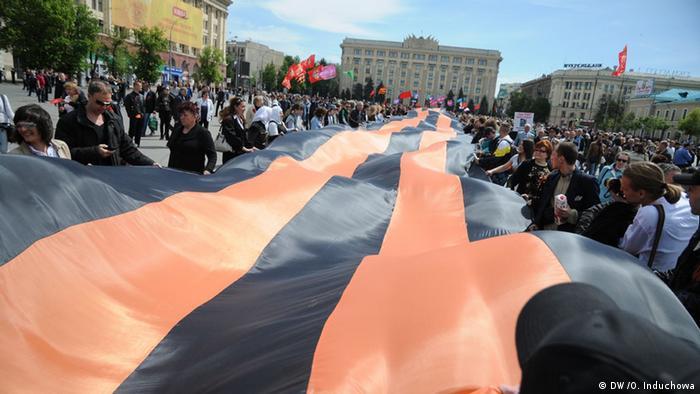 Акция 9 мая 2014 года в Харькове