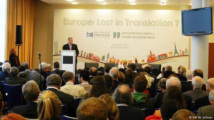 Владимир Якунин на конференции в Берлине