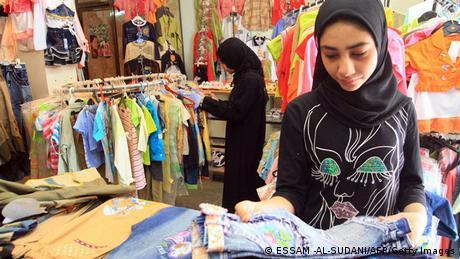 Bildergalerie Die Stadt Basra im Südirak