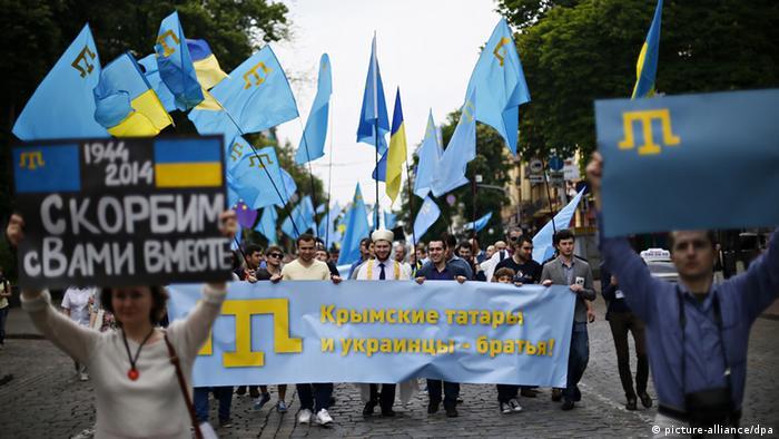 Демонстрация крымских татар в Киеве