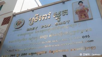 Sign above Srey Pov's shop