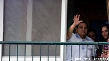 epa04191484 Former Egyptian president Hosni Mubarak, waves to his supporters from his room at the Maadi Military Hospital in Cairo, Egypt, 04 May 2014. Mubarak's supporters had gathered to celebrate his 86th birthday. EPA/MOHAMED HISHAM / ALMASRY ALYOUM EGYPT OUT
