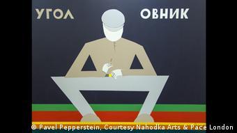 Pavel Pepperstein gehört zum Kreis der Moskauer Konzeptualisten, courtesy: Nahodka Arts & Pace London