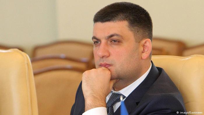 Володимир Гройсман - поки що спікер українського парламенту