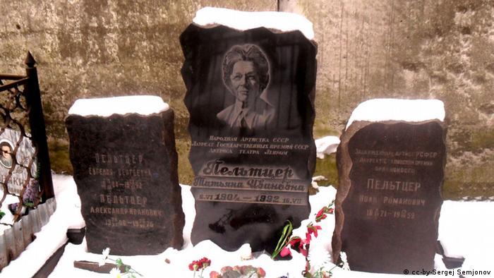 Могила Татьяны Пельтцер на Введенском кладбище в Москве