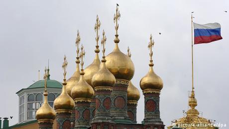 РПЦ погрожує відповіддю на призначення константинопольських екзархів у Києві