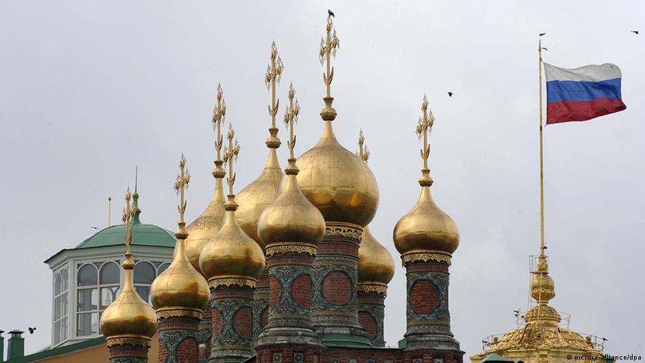 El Kremlin consolida la separación de Ucrania | DW | 31.10.2014
