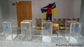 Виборча дільниця у Києві