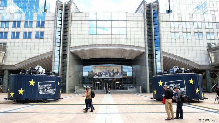 Площадь перед Европарламентом в Брюсселе
