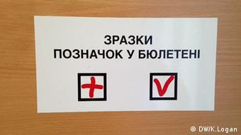 Voting instructions inside polling booth (Photo: Kitty Logan/DW)