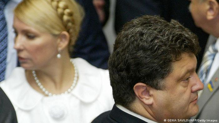 Юлия Тимошенко и Петр Порошенко (фото из архива)