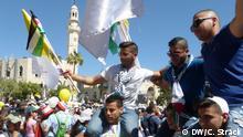 صورة رمزية لشباب فلسطيني في بيت لحم