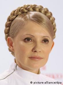 Julia Timoshenko.