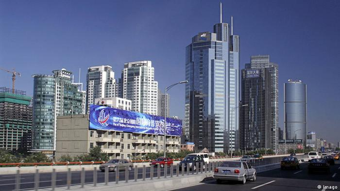 Edifícios em Pequim: cada vez mais empresas brasileiras são controladas a partir da capital chinesa