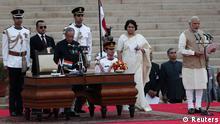 भारत का नया कैबिनेट