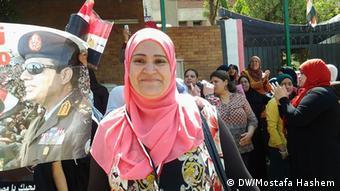 Wafuasi wa al- Sisi Cairo.