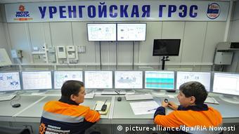Операционный зал Уренгойской ГРЭС