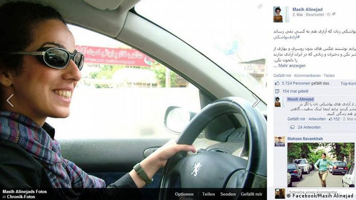 Masih Alinejad driving without a Hijab. (Photo: screenshot My Stealthy Freedom)