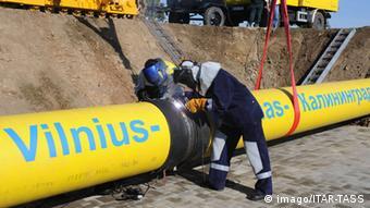 Участок газопровода, по которому Литва получает голубое топливо