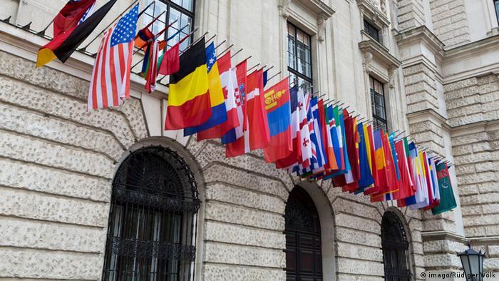 Центральный офис ОБСЕ в Вене