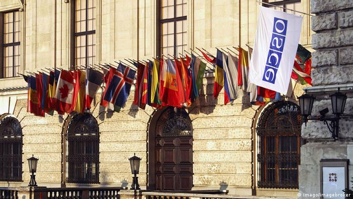 Гофбурґ у Відні, де засідає постійна рада ОБСЄ