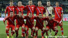 Сборная России по футболу на чемпионате мира 2014 года