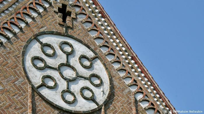 Ратцебургский собор