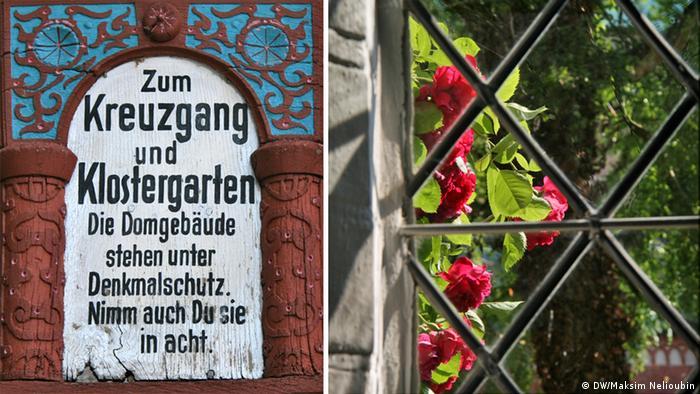 Табличка на входе в монастырь и окно обходной галереи