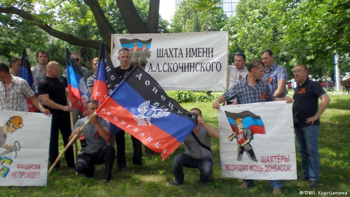 Кому будуть продавати вугілля і як будуть жити без державних дотацій шахтарі ДНР?