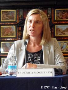 Міністр закордонних справ Італії Федерика Могерині