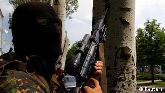 Вооруженный сепаратист в Донецке