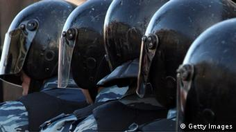 Спецподразделение российской полиции