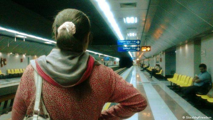عکس یواشکی زن ایرانی