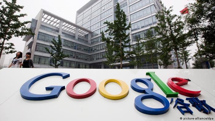 China blockiert Google Dienste vor dem Tiananmen Jahrestag Firmensitz in Peking (picture-alliance/dpa)