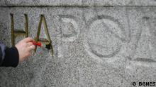 Denkmal der sowjetischen Armee in Sofia