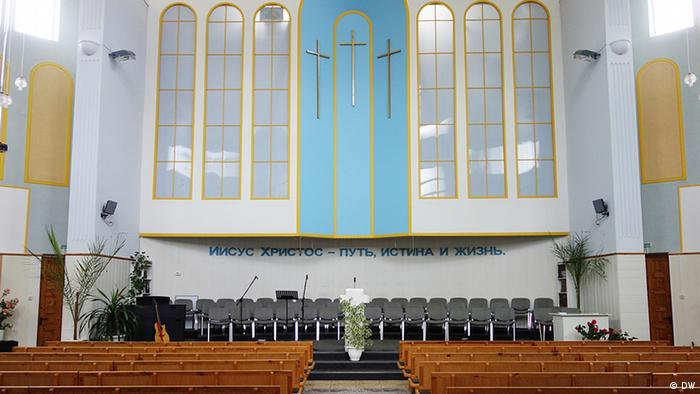 Inside Donetsk Baptist Church Copyright: DW / Filip Warwick
