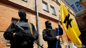 Добровольчий батальйон Азов