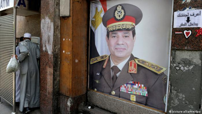 A picture of Egyptian President Abdel-Fattah el-Sissi in his military uniform