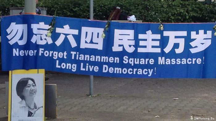 Tiananmen Gedenken in Frankfurt 04.06.2014