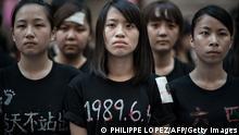 Hunderte Menschen demonstrieren vor Tiananmen-Jahrestag in Hongkong 4.6.2014