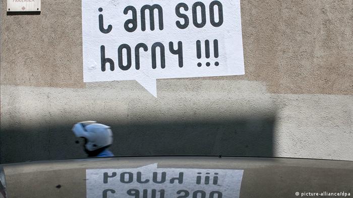 Grafitti reading I'm soo horny