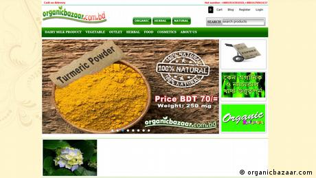Screenshot der Website organicbazaar.com