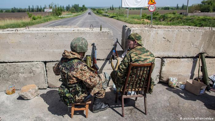 Блок-пост поблизу Донецька